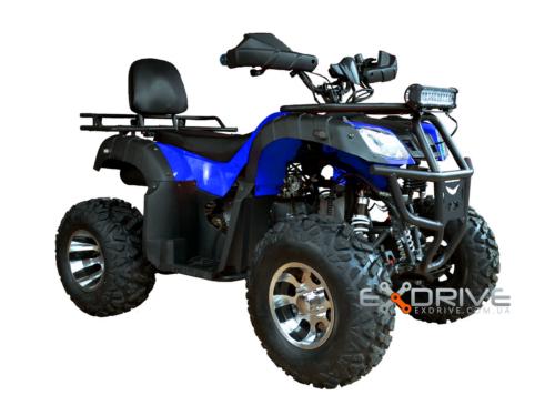 HAMER 200CC (blue)